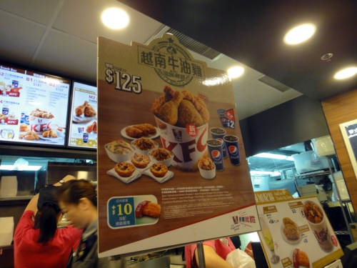 201606KFC_HongKong-11.jpg