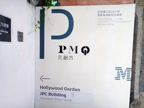 201606PMQ_hongKong-2.jpg