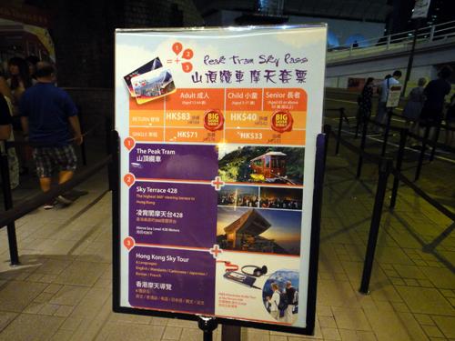 201606PeakTram_HongKong-13.jpg