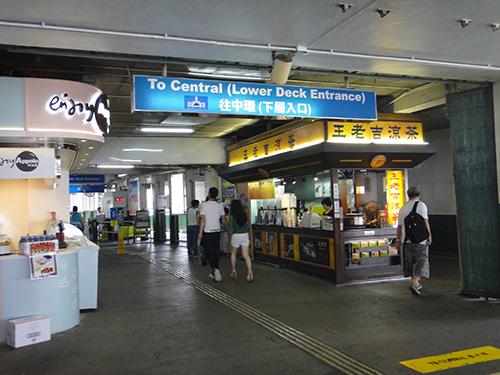 201606StarFerry_HongKong-12.jpg