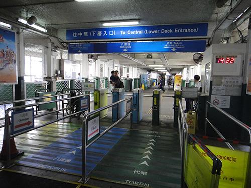 201606StarFerry_HongKong-15.jpg