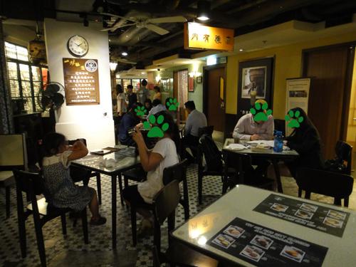 201606Starbucks_HongKong-2.jpg