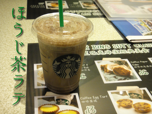 201606Starbucks_HongKong-3.jpg