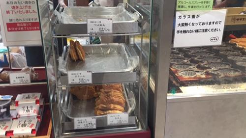 201606Tokachi_Daimyou_Taiyaki-2.jpg