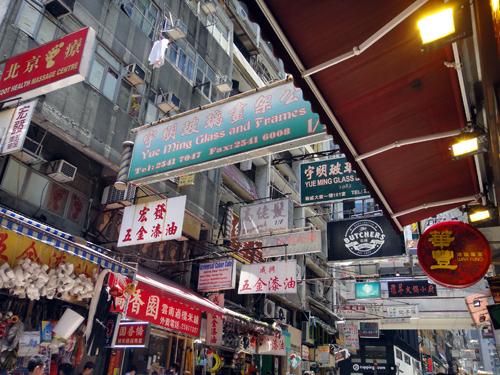 201606TsimChaiKeeNoodle_HK-1.jpg