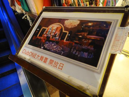 201606WesternMarket_HongKong-7.jpg