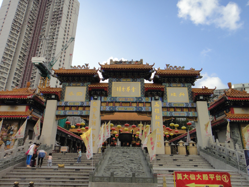 201606WongTaiSinTemple_HK-4.jpg