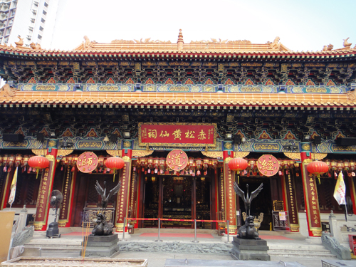 201606WongTaiSinTemple_HK-8.jpg