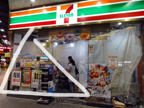 201606_7-Eleven_HongKong-4.jpg