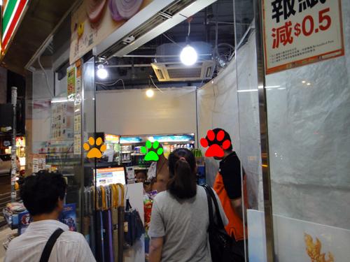 201606_7-Eleven_HongKong-5.jpg