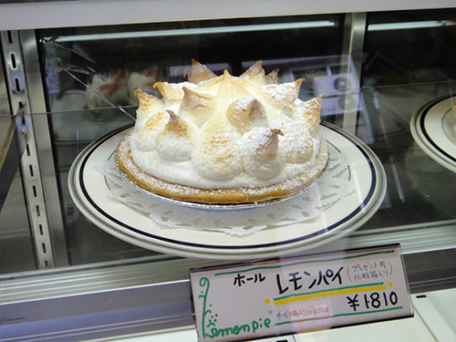 201606lemon_pie_Tawaracyo-3.jpg
