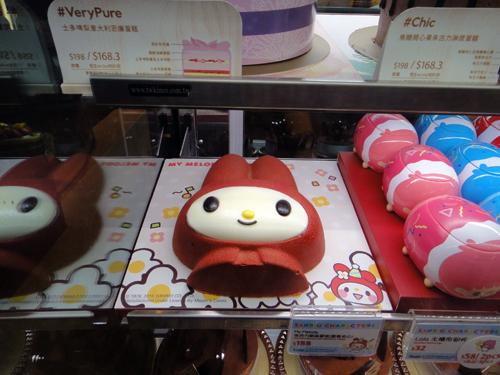 201606maxims_cakes_HongKong-3.jpg