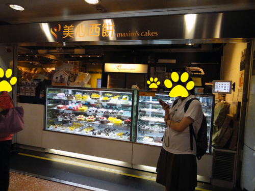 201606maxims_cakes_HongKong-4.jpg