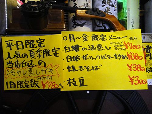 201606oysterBBQ_Asakusa-4.jpg