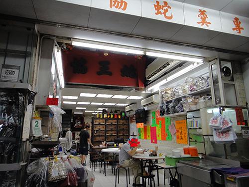 201606snake_soup_HongKong-10.jpg