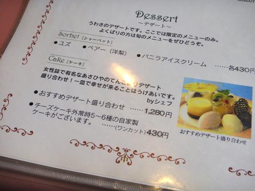 20160724restaurant_ASAHIYA_iwate-2.jpg