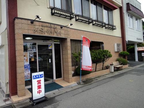 20160724restaurant_ASAHIYA_iwate-9.jpg