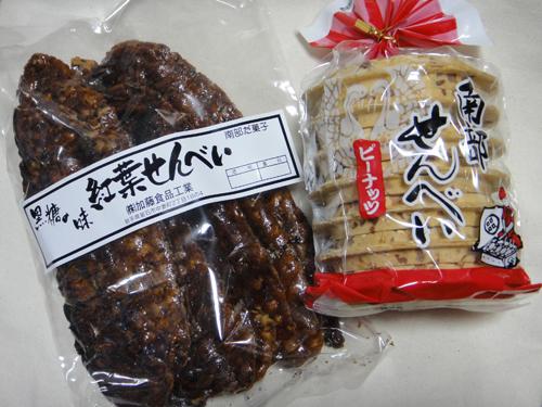 201607Iwate_foods-4.jpg