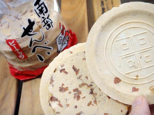 201607Iwate_foods-5.jpg