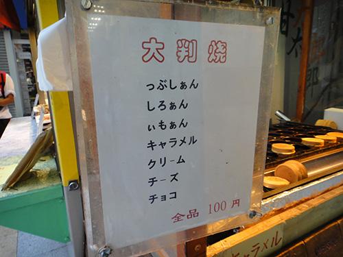 201607Yakitori_in_Kashiwa-3.jpg