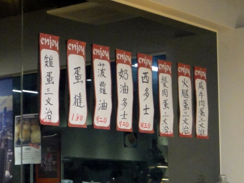 201608HongKongCafe_in_Iidabashi-8.jpg