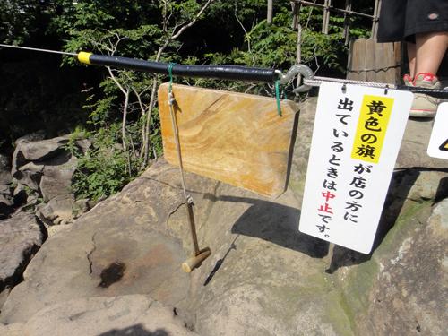 201609Flying_dumpling_Iwate-4.jpg