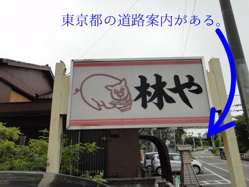 201609Hayasiya_Misato-8.jpg