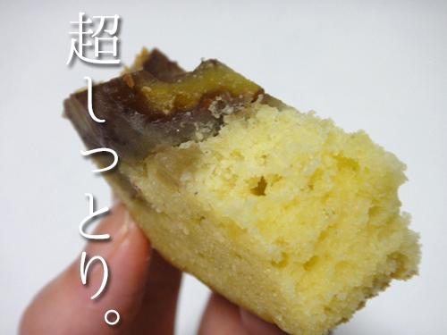 201609OBUSEDO_cake-3.jpg