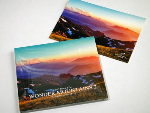 201609WonderMountains2_DVD-1.jpg