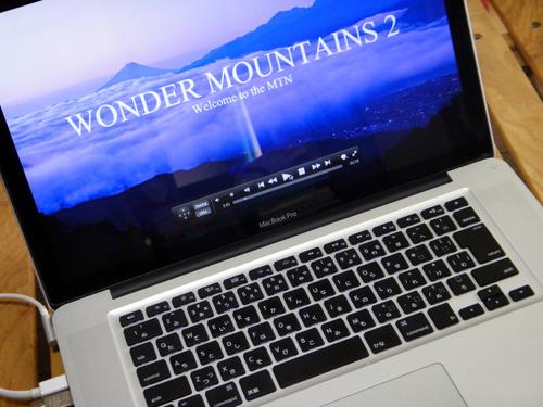 201609WonderMountains2_DVD-3.jpg