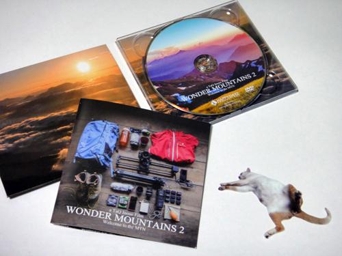 201609WonderMountains2_DVD-6.jpg