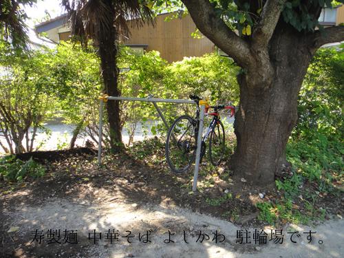 201609Yoshikawa_okegawa-8.jpg