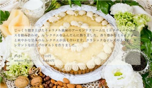 201609quil_fait_bon_Ginza-1.jpg