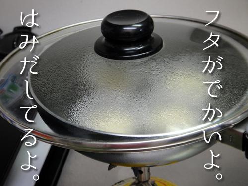 201609xiaolongbao_711-4.jpg