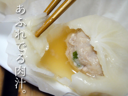 201609xiaolongbao_711-8.jpg