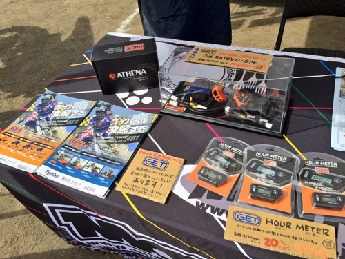 20161002AllJapanMotocross_OFV-8.jpg