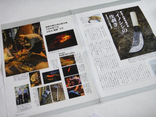 201610Ookubokajiya_Tokushima-9.jpg