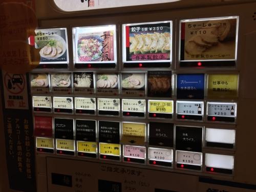201610Ramen_Ogawa_Machida-1.jpg