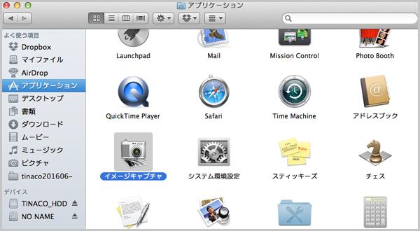 201610iTunes12_iOS10-6.jpg