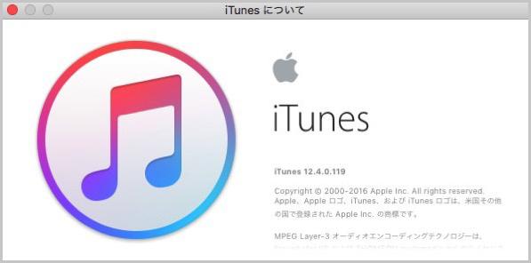 201610iTunes12_iOS10-7.jpg