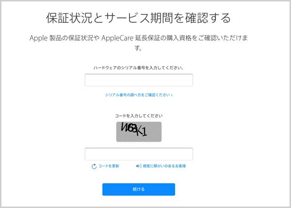 201610iTunes12_iOS10-9.jpg