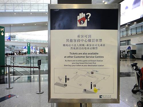 2016201606AirportExpressTravelPass-7.jpg