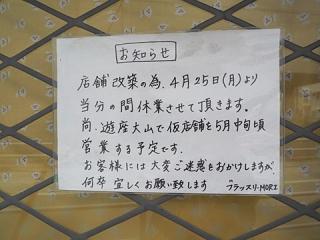 2016_05060001.jpg