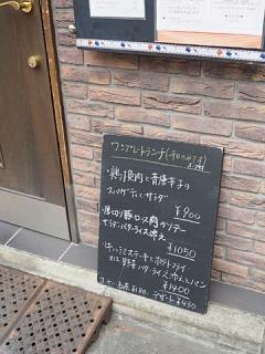 2016_05060005.jpg