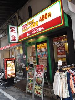 2016_05100001.jpg