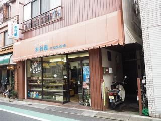 2016_05110012.jpg