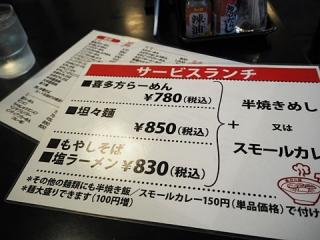 2016_05270013.jpg