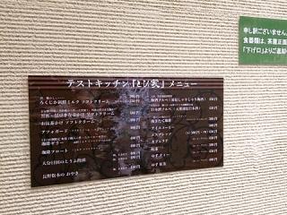 2016_06041726.jpg