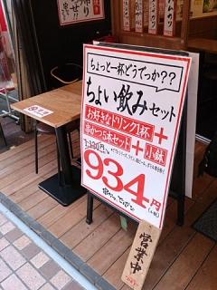 2016_06111409.jpg