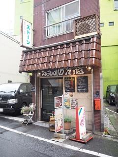 2016_06210002.jpg